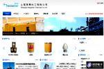 产品类企业网站