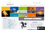 旅游行业企业及门户网站